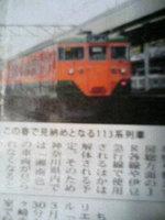 060215_202501