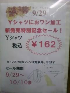Ts3v02750001